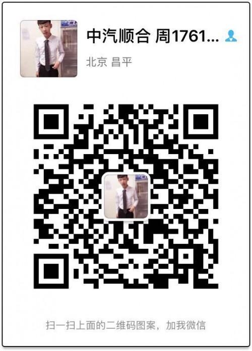 北京中汽顺合进口宝马650实拍图片 低价驾乘手续齐全