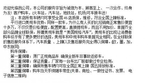 进口17款探险者动力澎湃 天津现车中秋巨惠酬宾 捷路行