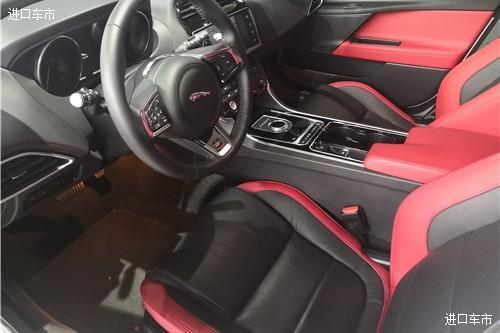 进口捷豹XE上海最新优惠售价出炉 车辆各项参数配置