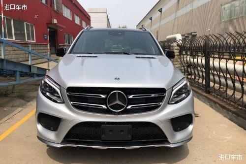 进口18款GLE43高性价比 加版现车天津展厅特惠