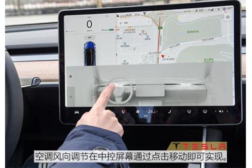 测试特斯拉Model 3高性能版(内饰篇)
